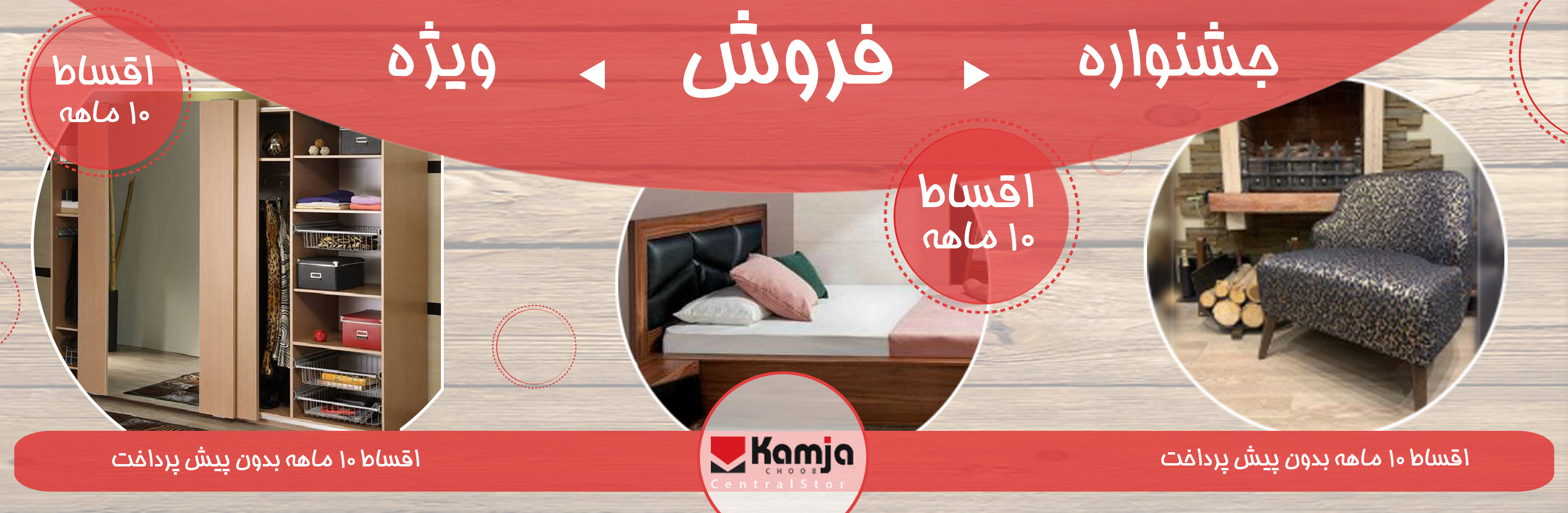 kamja12-1